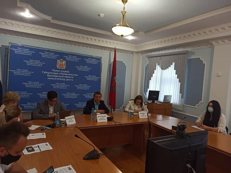 Молодежный форум «Евразия Global» в Оренбурге соберет около 800 участников